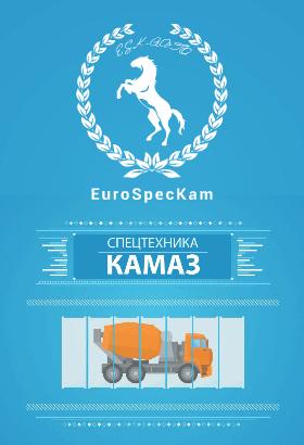EuroSpecKam